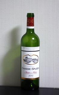 Ch.Chasse-Spleen 2010, Moulis en Medoc