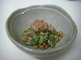 オクラと納豆