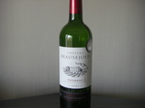 Ch.Beausejour, Fronsac 2005