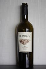 Il Borro 2007 Toscana