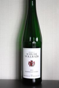 Weingut Schloss Vollrads 2011 Trocken