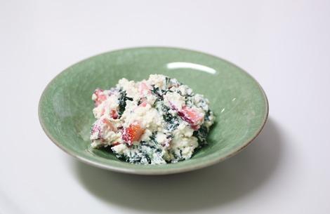 小松菜と苺の白和え