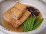 揚げ豆腐といんげんと椎茸の煮物