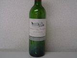 Ch.Cote Montpezat Cotes-de-Castillon 1996