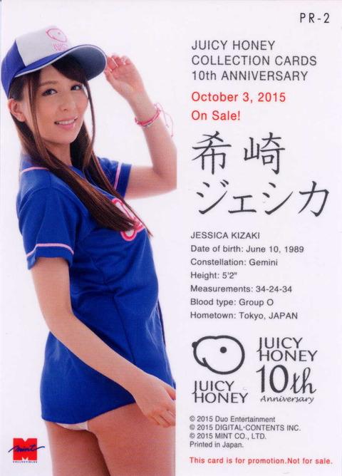 JH10th PR2b