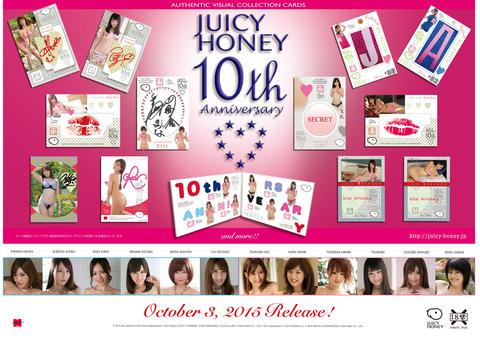 JH10th_fiy