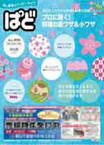 2008cc64.jpg