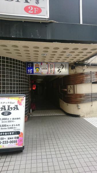 甲州煮込み屋 (1)