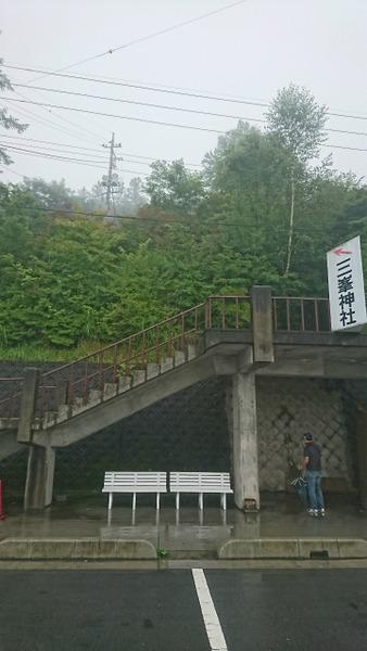 三峰神社 (4)