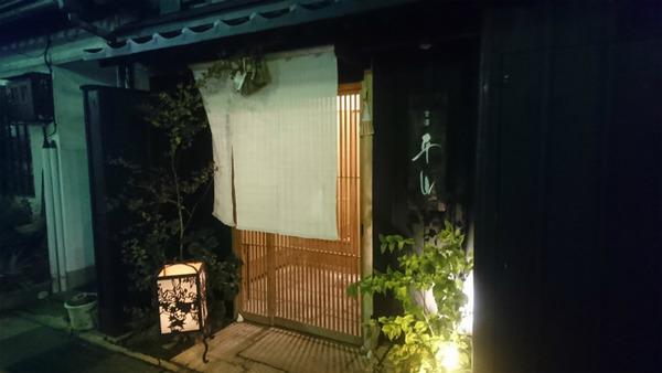 s2018-10-02 金沢 平山 (1)