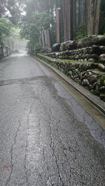 三峰神社 (10)