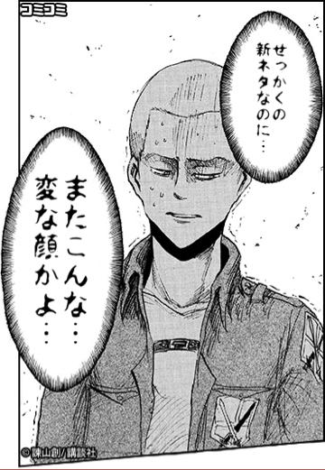 久しぶりの進撃の火ノ粉(身内用)