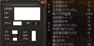 DEX90オーバー
