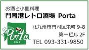Porta_web