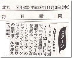 Live53_新聞