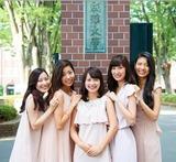 渡辺瑠海ミス成蹊コンテスト2016グランプリ