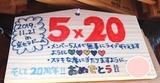 ARASHI Anniversary Tour 5×20 嵐ライブコンサートのチケット