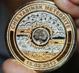 ソチオリンピックの隕石メダル