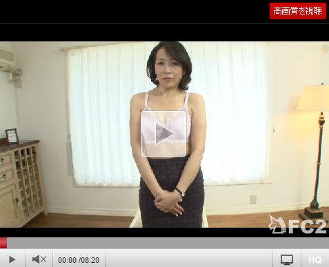 【司京子 五十路の初撮りドキュメント】53歳の素人の熟女が寝取られるハメ撮りAVデビュー企画