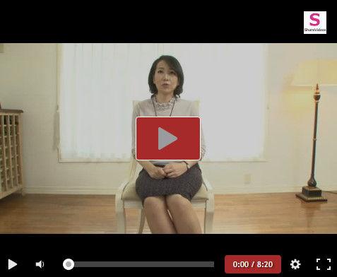 【司京子53歳五十路】セレブマダムの美熟女がAVデビュー!自分で服を脱ぐ様子がえろい人妻の初撮り