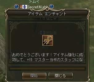 2010-01-26-03
