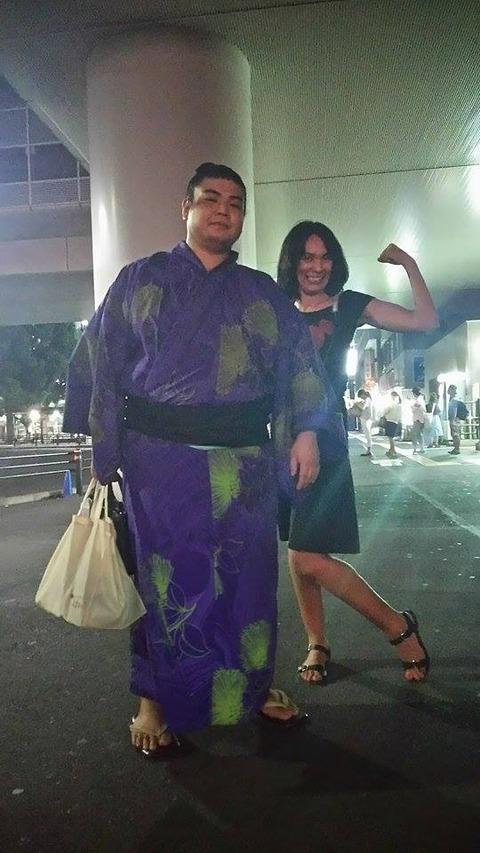 aurie sumo