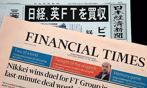 Nikkei-Newspaper-Press-Co-009