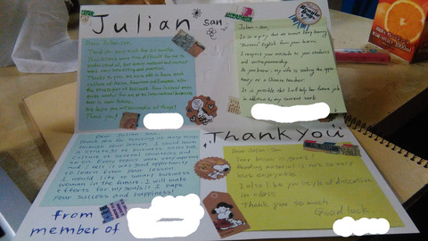 Edited thank you letter