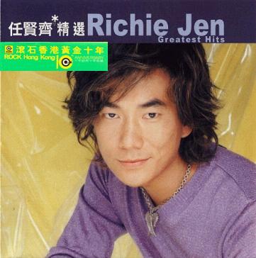 リッチー・レンの画像 p1_17