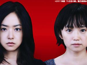 ベストセラー小説の映画化『八日目の蝉』は4月29日(金・祝)全国公開!
