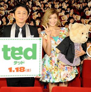有吉弘行×ローラ、R指定コメディ映画『テッド』の魅力を語る