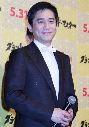 トニー・レオン満面の笑み、ウォン・カーウァイと観客に『グランド・マスター』を称賛される。