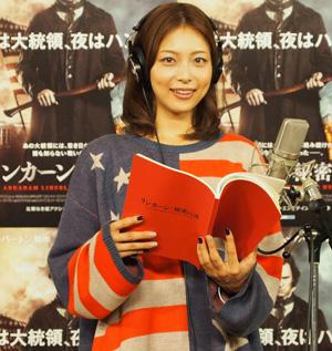 相武紗季「ハリウッドデビューは夢のまた夢」と謙遜
