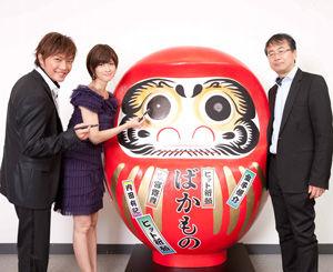 ヒット祈願する(左から)成宮寛貴、内田有紀、金子修介監督