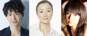 衝撃の真実とは?『セカンドバージン』映画化、キャストの長谷川(左)、鈴木(中央)、深田