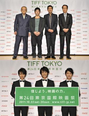 第24回東京国際映画祭記者会見より
