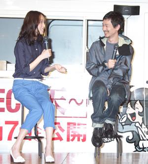 戸田恵梨香と加瀬亮も「スペックホルダー」だった?!/『劇場版 SPEC~天~』餃子ワゴン出発式