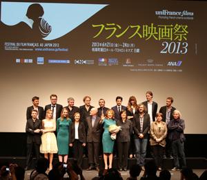 フランス映画祭2013開幕!有楽町でフレンチシネマに恋する4日間