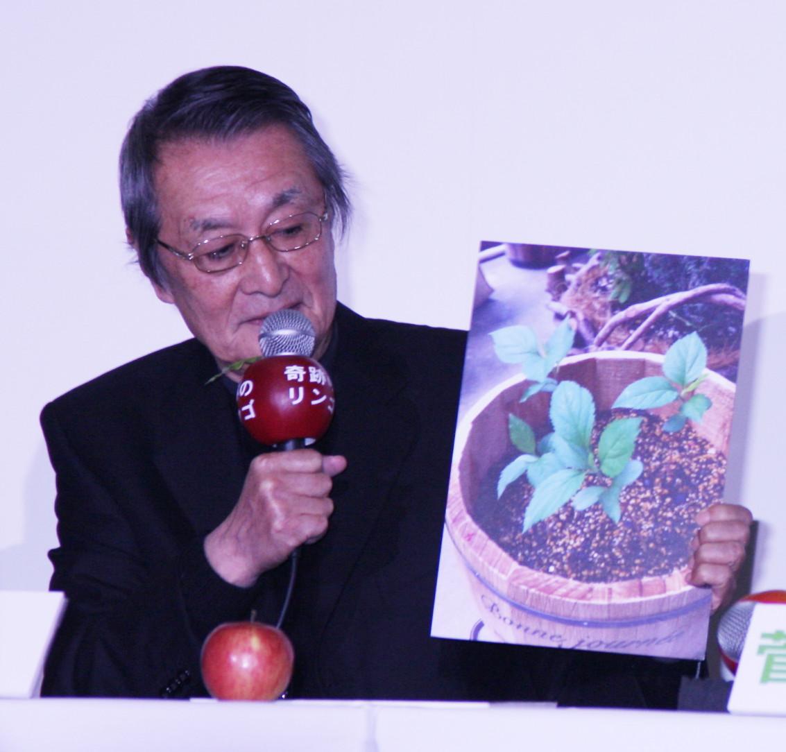 山崎努の画像 p1_18