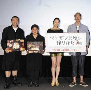 猟奇的な役が多かった小池栄子『ペンギン夫婦の作りかた』食べるラー油の食べ放題にご満悦