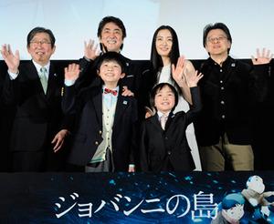 仲間由紀恵ら『ジョバンニの島』舞台あいさつ