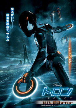 12月17日公開の映画『トロン:レガシー』 c Disney Enterprises, Inc. All rights reserved.