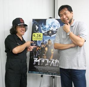 SF映画『アイアン・スカイ』は真実!月に人類は存在する?!