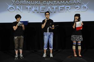 『劇場版 銀魂』第2弾が原作者描きおろし新エピソードで製作決定!