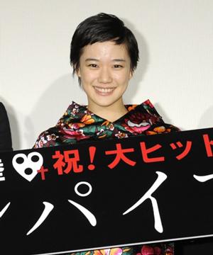 蒼井優「変態度に拍車」と称賛、映画『ヴァンパイア』は太陽OKな吸血鬼から着想?!