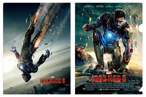 アイアンマン3/シリーズを重ねるごとに面白くなる貴重な大作映画!