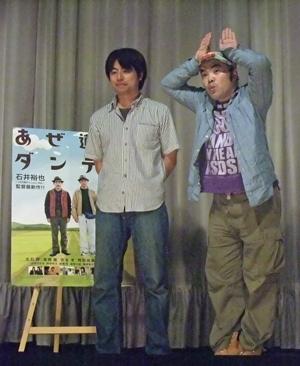 石井裕也監督と劇中のダンス振付を担当した前田健(右)