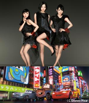Perfumeの楽曲「ポリリズム」が、映画『カーズ2』の本編挿入歌に決定