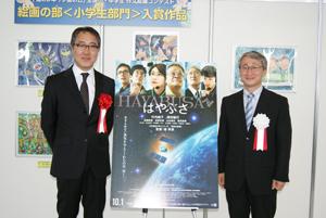 俳優の佐野史郎(左)と宇宙航空研究開発機構の川口淳一郎教授