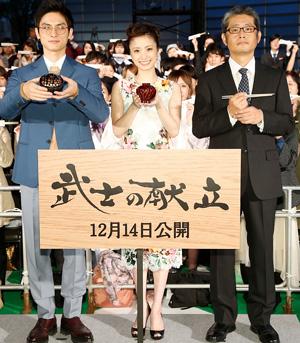 『武士の献立』流のお・も・て・な・し【第26回東京国際映画祭】